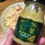 週末は食品ストックの日。一人暮らしの味方、業務スーパーで使える食材5選&Recipe