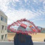 """幸せのアメが降る晴れた日には。JKの間で次は""""傘サプライズ""""が流行る予感!"""