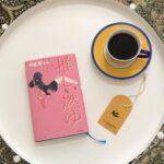 読書によって増やす感性の引き出し。【最新】芥川賞・直木賞作品など、今読みたい一冊