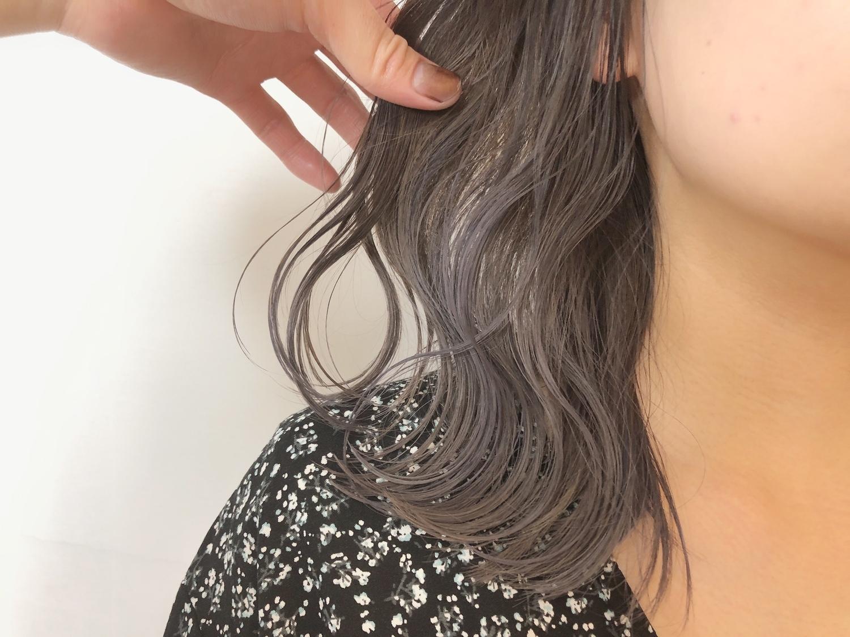染めたての可愛い髪色、落ちてない?