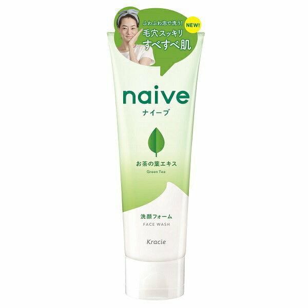 naive 洗顔フォーム(お茶の葉エキス配合)