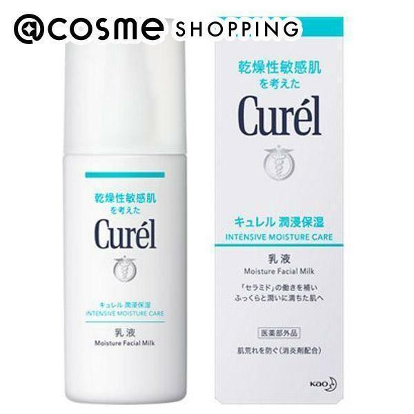 Curel 乳液