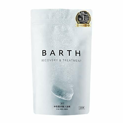 [医薬部外品]BARTH