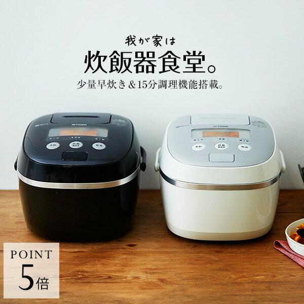 IH炊飯器 5.5合 JPE-A100