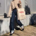 フレア・ストレート・テーパード。毎日だって穿きたいデニムの形別着こなし図鑑