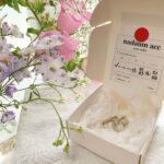 フレグランスに指輪にお花に。大事な人が生まれた日用の「366通りプレゼント」LIST