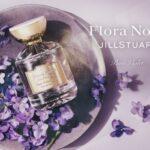 """ジルスチュアートの香水が新発売。こだわりの詰まったスミレの香りで""""小さな幸せ""""を"""