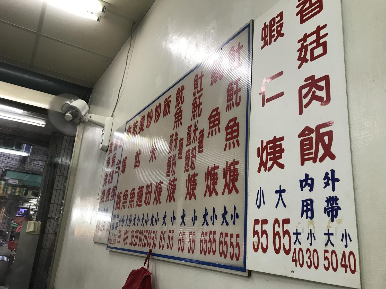台湾飯が次のトレンドの旋風をもたらしそう