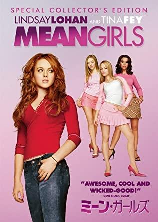 Mean Girls【2作】