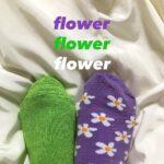 お洒落は足元からはじまる。For靴下難民向け 人気が衰えない4ブランド商品紹介