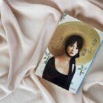 小説は異世界への切符。おすすめ女性作家6人の小説の世界に浸ってご自愛タイム♡