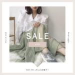 【終了】MERY shopのMAX 60% off SALE、春服たっぷりお得なチャンス♡
