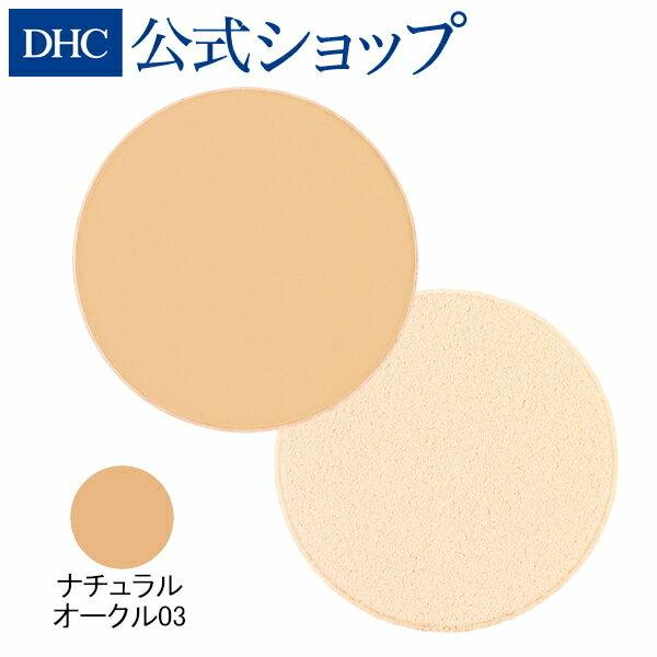 DHC(ディーエイチシー)DHCミネラルパウダリーファンデーション ピュアカラー