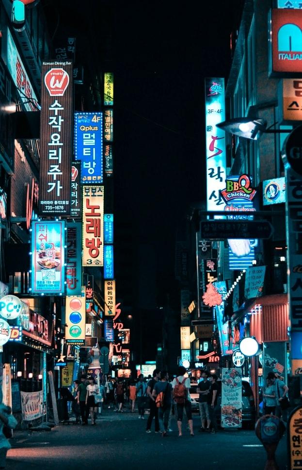 韓国の夜の街