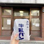 自然豊かで観光地もいっぱい!長野県に行ったら買いたい定番からディープな名産品特集