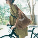 雑誌付録のモカベージュのエコバッグが「使い勝手がよくておしゃれ」と大人気!