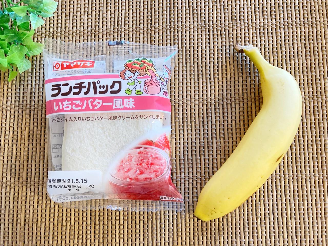 バナナのフルーツサンドの材料