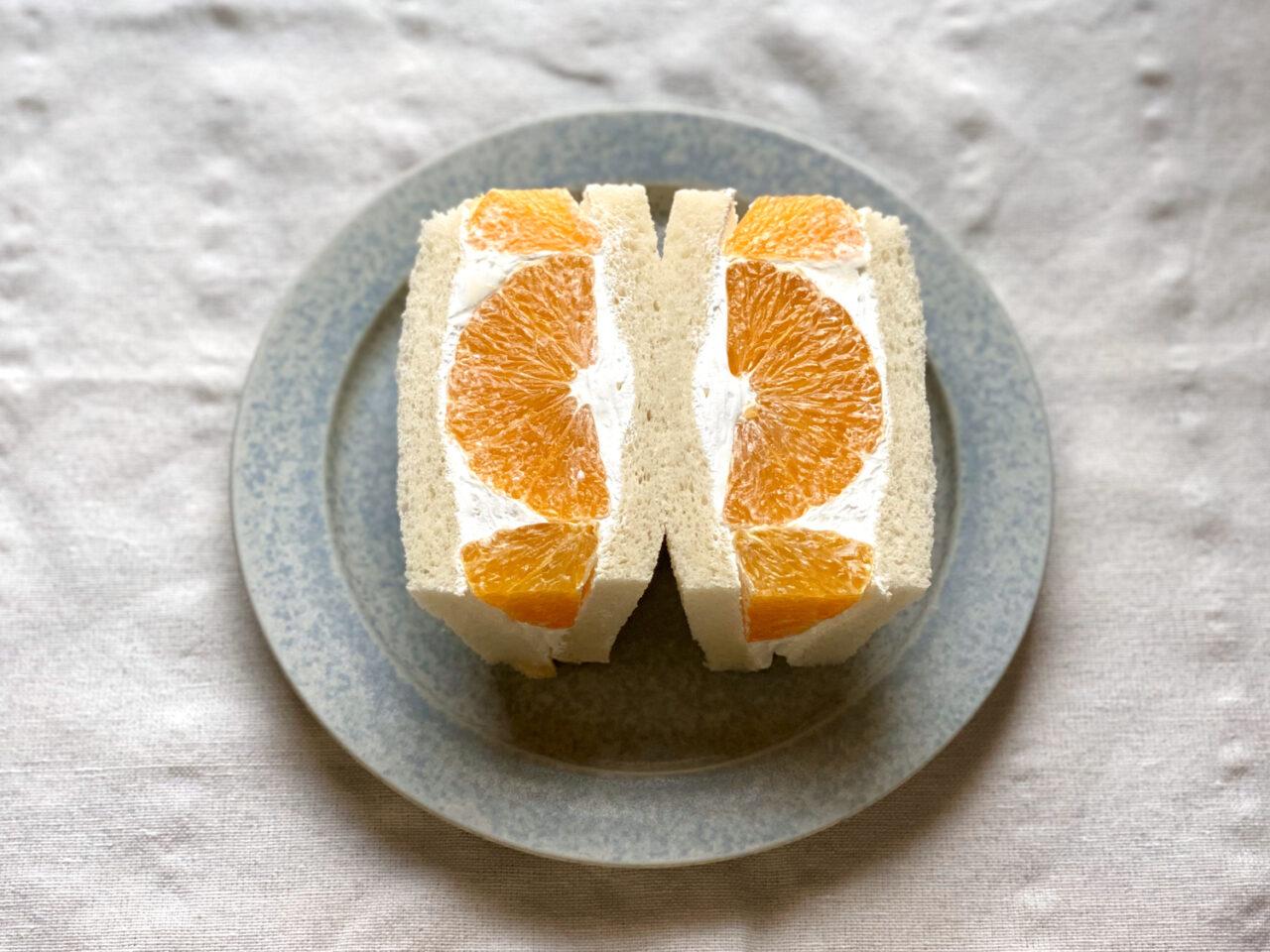 柑橘類のサンドイッチ