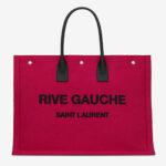 サンローランの新作バッグ