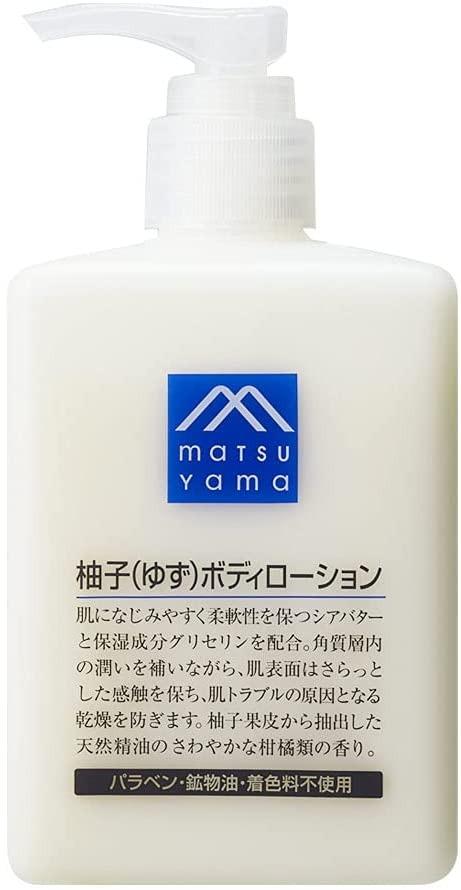 Mマーク(M-mark) 柚子(ゆず) ボディローション リキッド 300mL