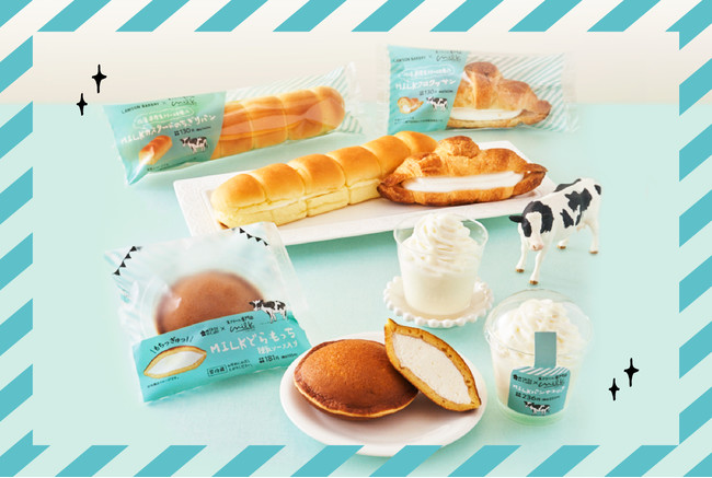 ローソン×生クリーム専門店MILKのコラボスイーツ&パン