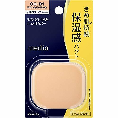 media(メディア) モイストカバーパクト レフィル OC-B1 明るい自然な肌の色