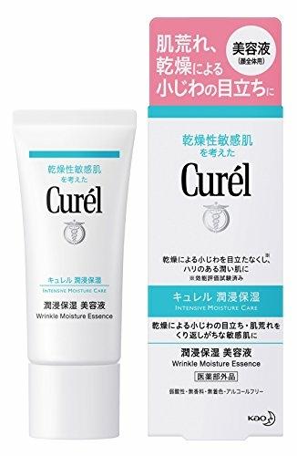 Curel(キュレル) 潤浸保湿 美容液(医薬部外品)