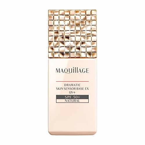 MAQUILLAGE(マキアージュ) ドラマティックスキンセンサーベース EX UV+ ナチュラル