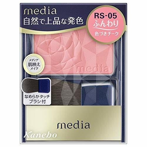 media(メディア) ブライトアップチークN RS05