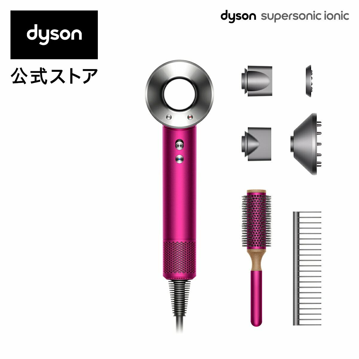 Dyson Supersonic Ionic スタイリングセット付