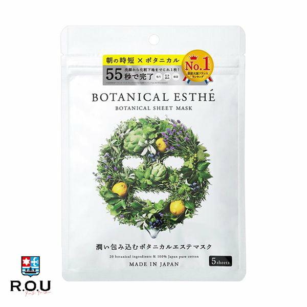 BOTANICAL ESTHE(ボタニカルエステ) シートマスクモイスト