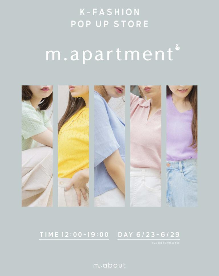 m.apartment