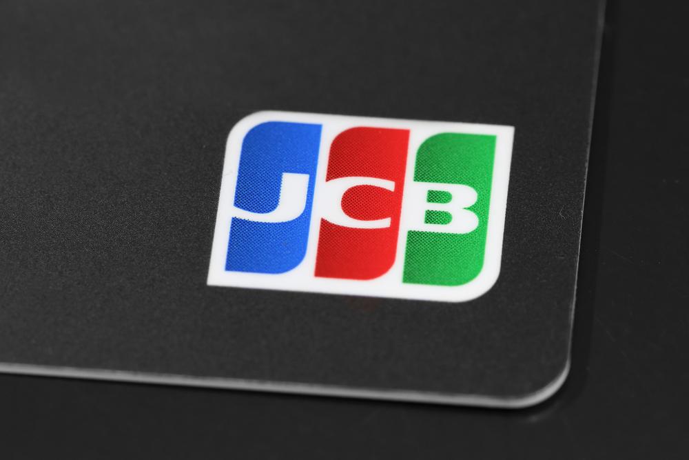 JCBのクレジットカード