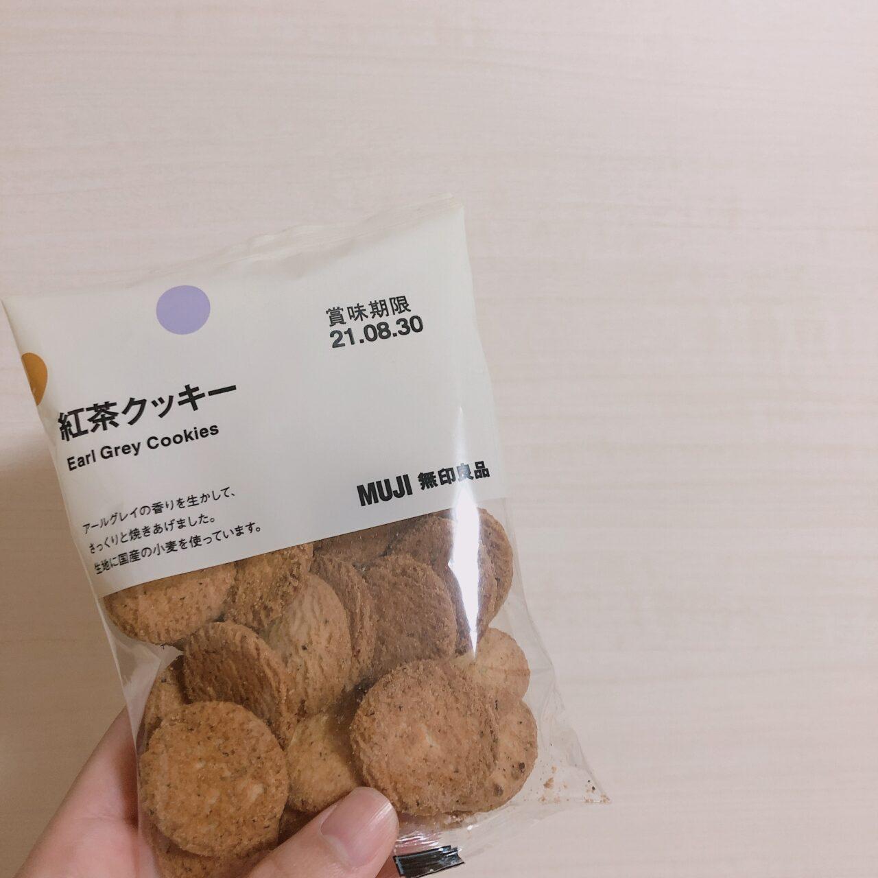 無印良品 紅茶クッキー