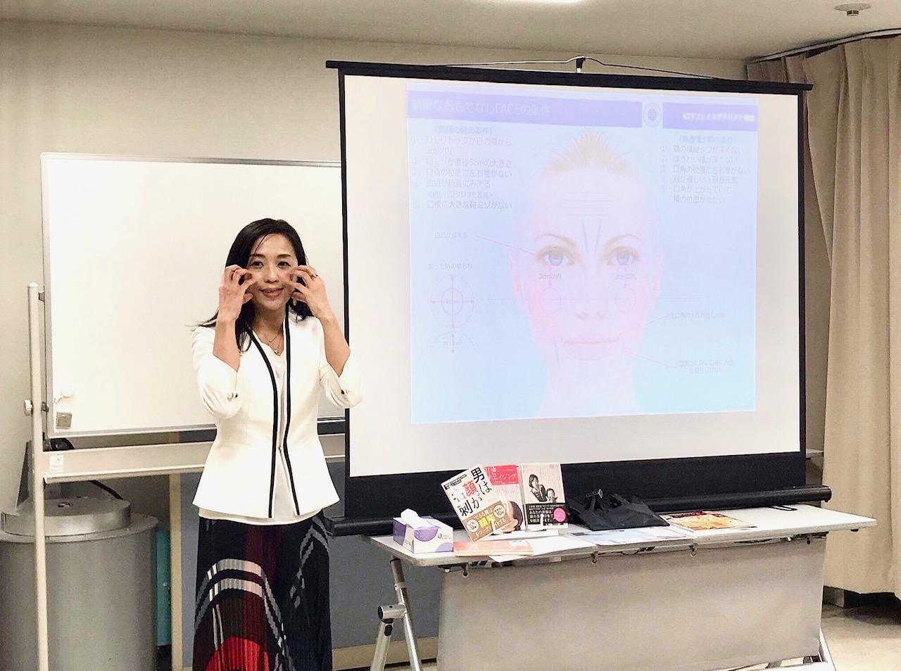 Katsuyoさん講演