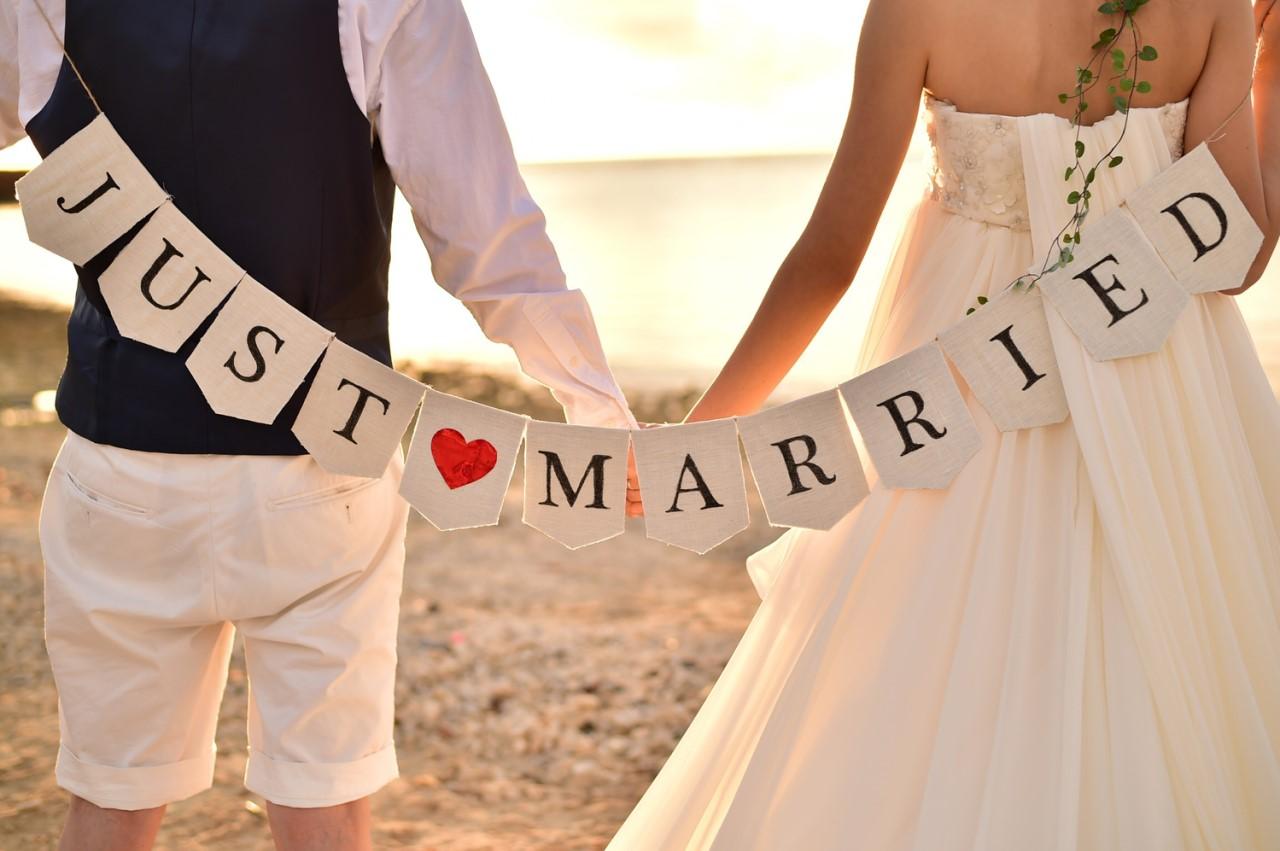 結婚した男女