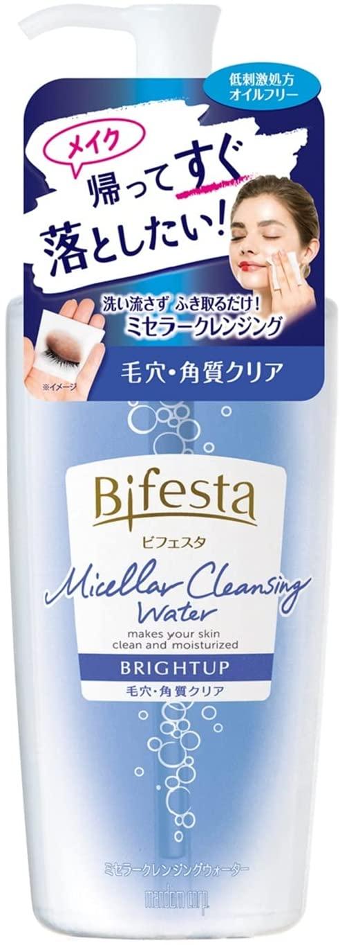 『Bifesta(ビフェスタ)』の「ミセラークレンジングウォーター ブライトアップ」」