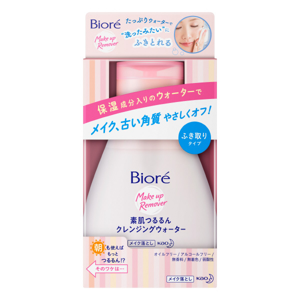 『Biore(ビオレ)』の「素肌つるるんクレンジングウォーター」