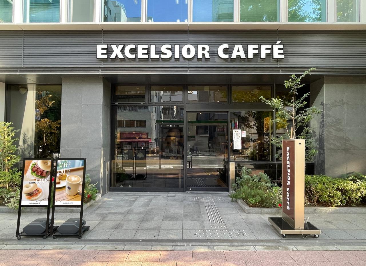 エクセシオールカフェ