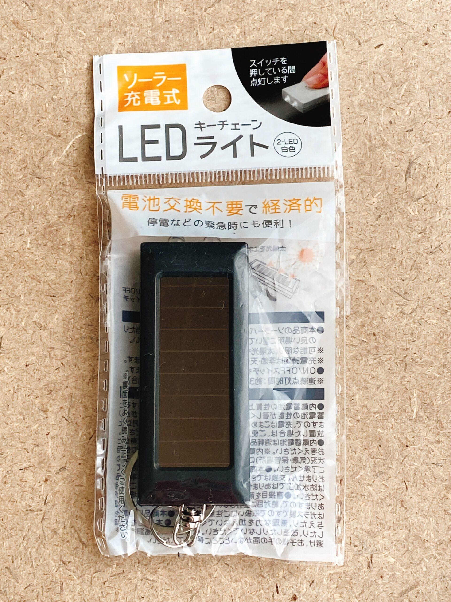 LEDライト 防災