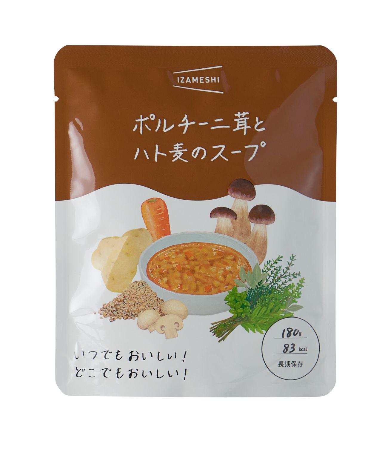 ポルチーニ茸とハト麦のスープ