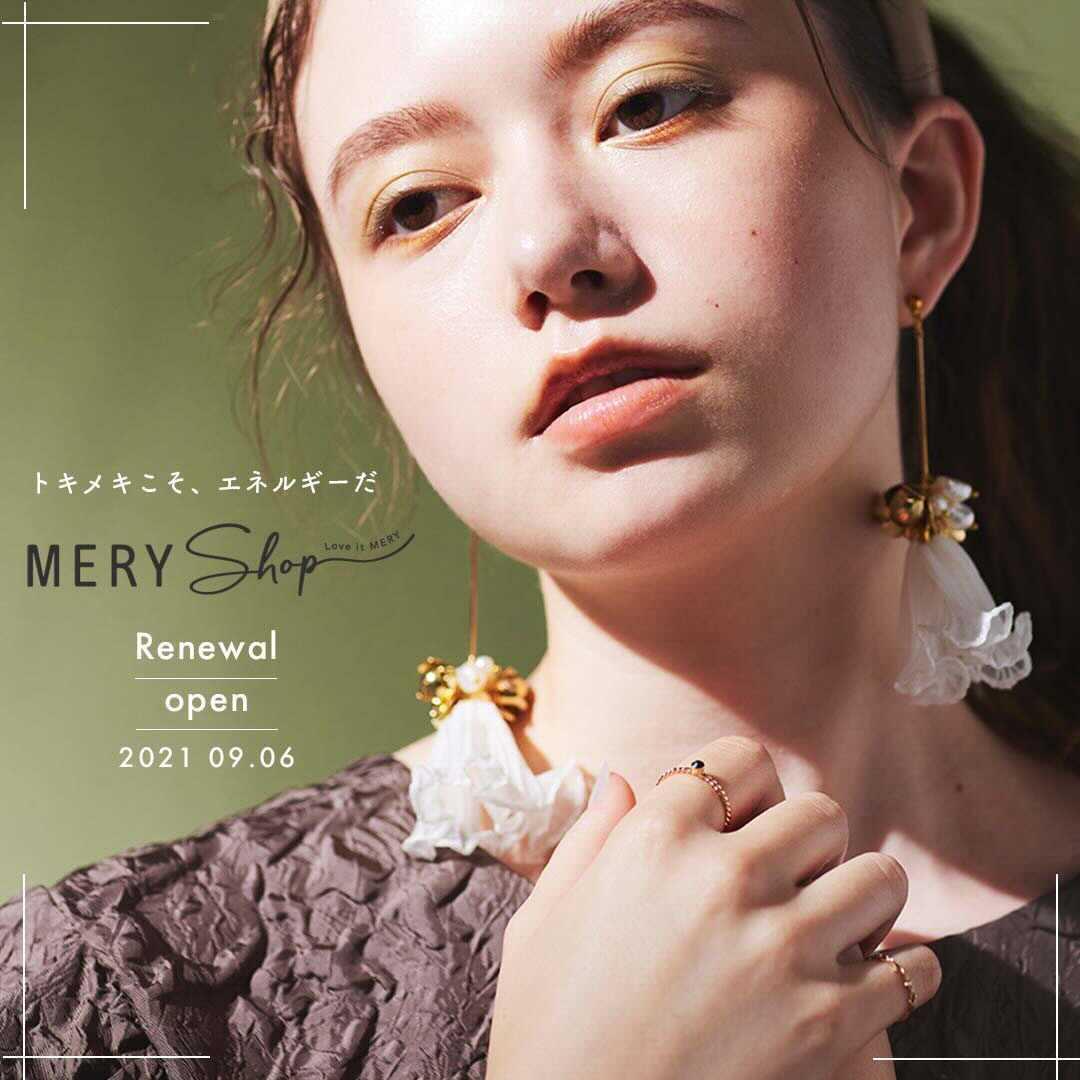 MERY shopバナー