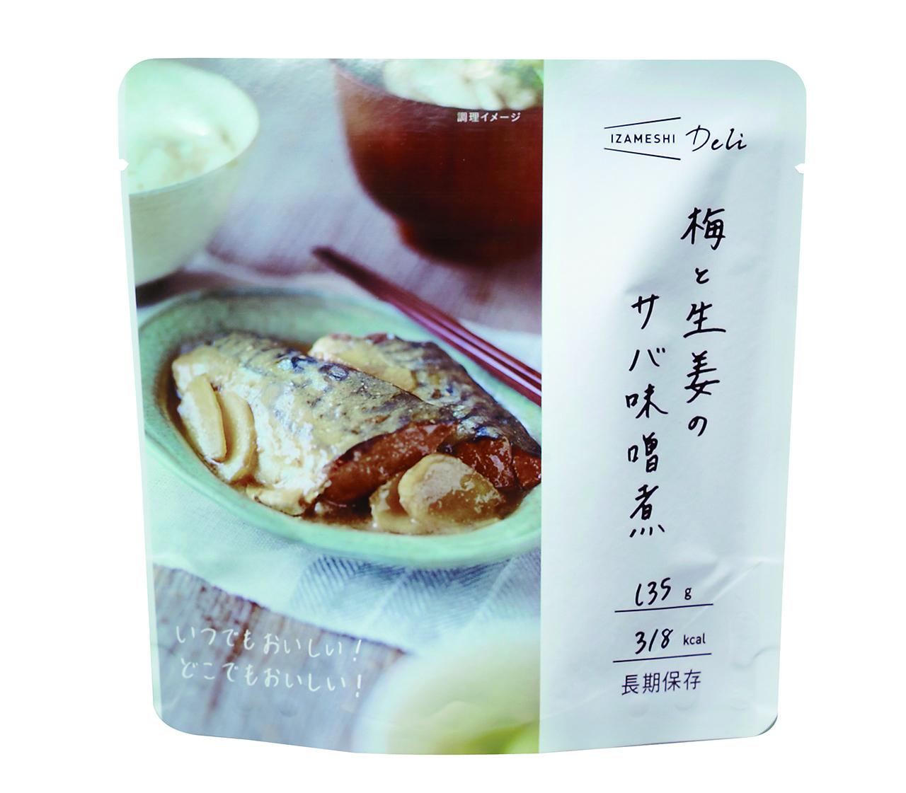 IZAMESHI Deli 梅と生姜のサバ味噌煮