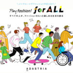 Play fashion! for ALL