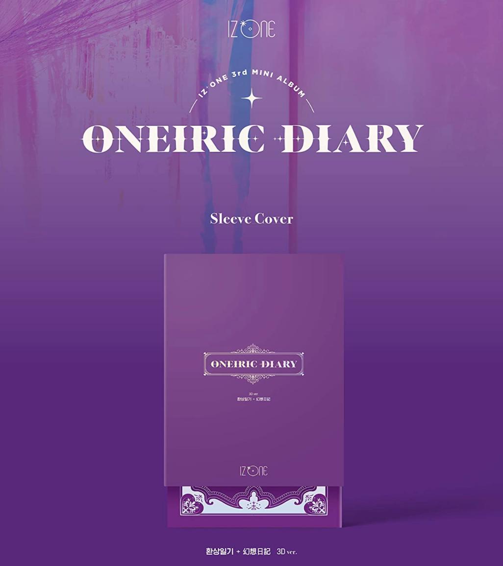 Oneiric Diaryジャケ写