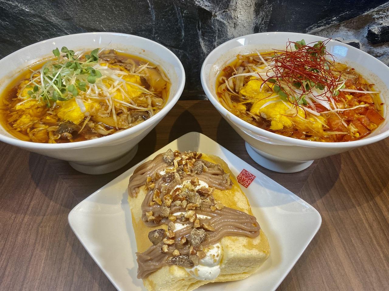 2種の酸辣湯麺と台湾カステラ