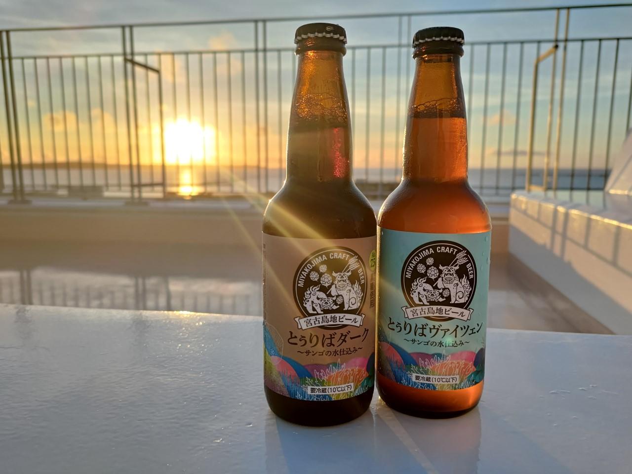 沖縄の地ビール